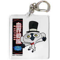 Acrylic Key Chain - Blood Blockade Battlefront / Sonic
