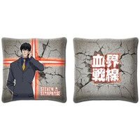 Mini Cushion - Blood Blockade Battlefront / Steven A Starphase