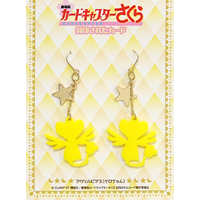 Earrings - Card Captor Sakura / Cerberus