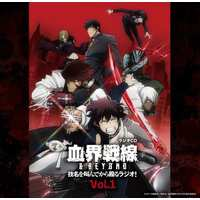 Radio CD - Blood Blockade Battlefront