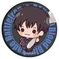 Badge - Blood Blockade Battlefront / Steven A Starphase