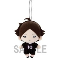 Plush Key Chain - Haikyuu!! / Suna Rintarou & Inarizaki High School