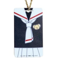 Commuter pass case - Card Captor Sakura