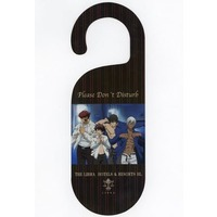 Door Plate - Blood Blockade Battlefront