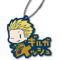 Rubber Strap - Fate/EXTELLA / Archer & Gilgamesh