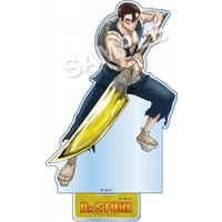 Stand Pop - Acrylic stand - Dr.STONE / Kinro