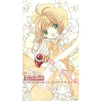 Theme song - Card Captor Sakura