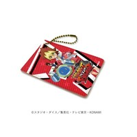 Commuter pass case - Yu-Gi-Oh! Series / Oudou Yuuga