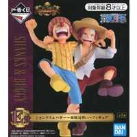 Figure - ONE PIECE / Shanks & Buggy