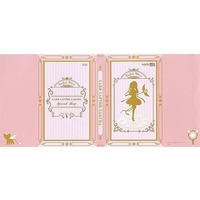 Book Jacket - Card Captor Sakura / Kinomoto Sakura