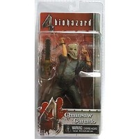 Action Figure - Biohazard (Resident Evil)