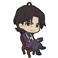 Rubber Strap - Fate/stay night / Kirei Kotomine