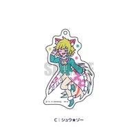 Acrylic Key Chain - SHOW BY ROCK!! / Shu Zo