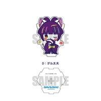 Stand Pop - Acrylic stand - SHOW BY ROCK!! / Darudayuu