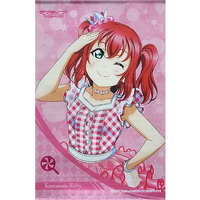 Tapestry - Love Live! Sunshine!! / Kurosawa Ruby