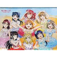 Tapestry - Love Live! Sunshine!!