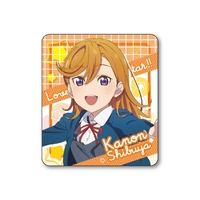 Pin - Love Live! Superstar!! / Shibuya Kanon