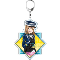 Big Key Chain - Love Live! Sunshine!! / Kunikida Hanamaru