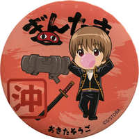 Trading Badge - Gintama / Okita Sougo