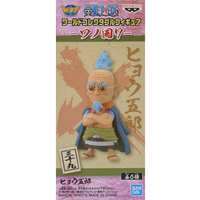 World Collectable Figure - ONE PIECE / Monkey D Luffy